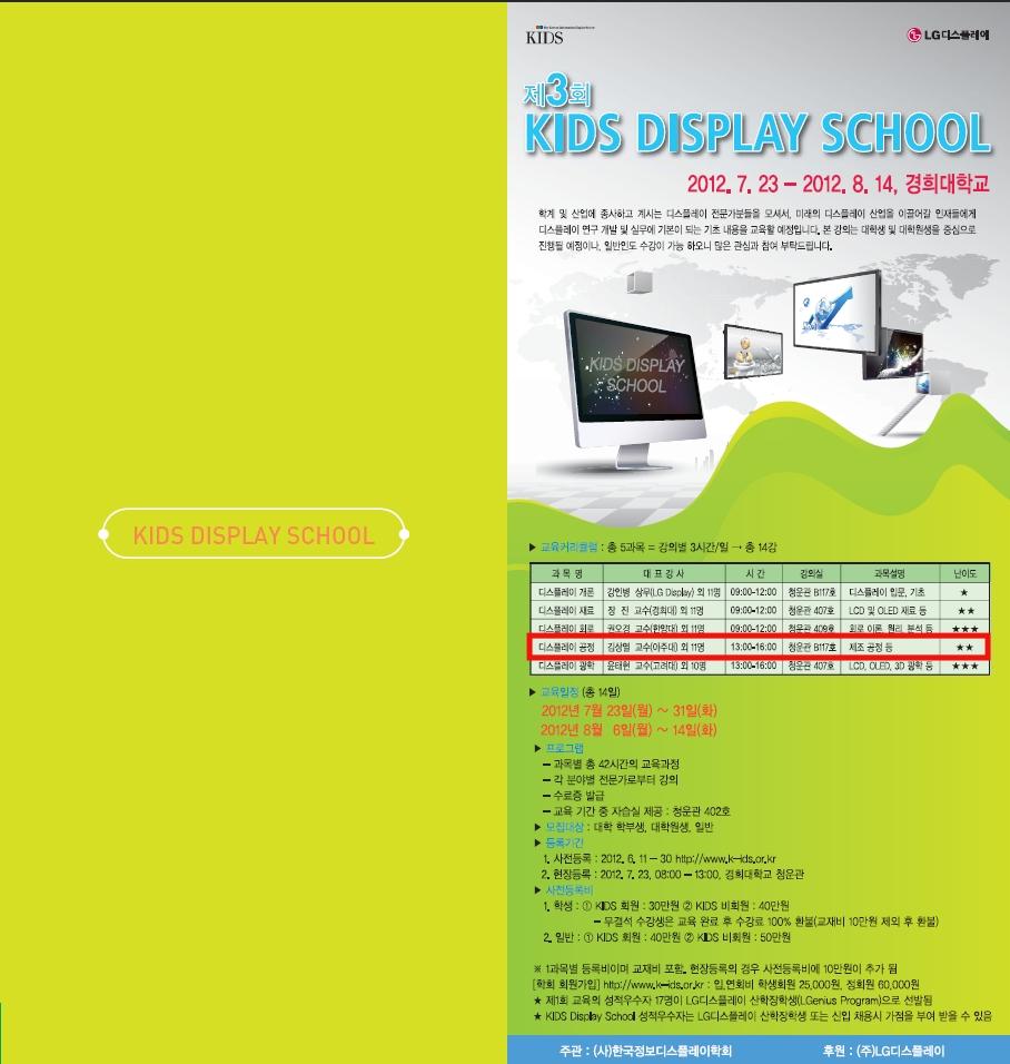 88880fcc32eb2c773548c10c3f17e129_1569900061_8574.jpg